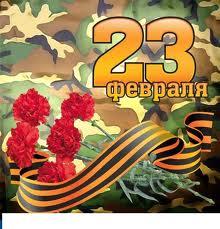 Акция! К 23 февраля к дню «Защитников Отечества»  СКИДКИ на мужские часы и бижутерию!